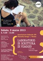 Laboratorio di scrittura a Verona