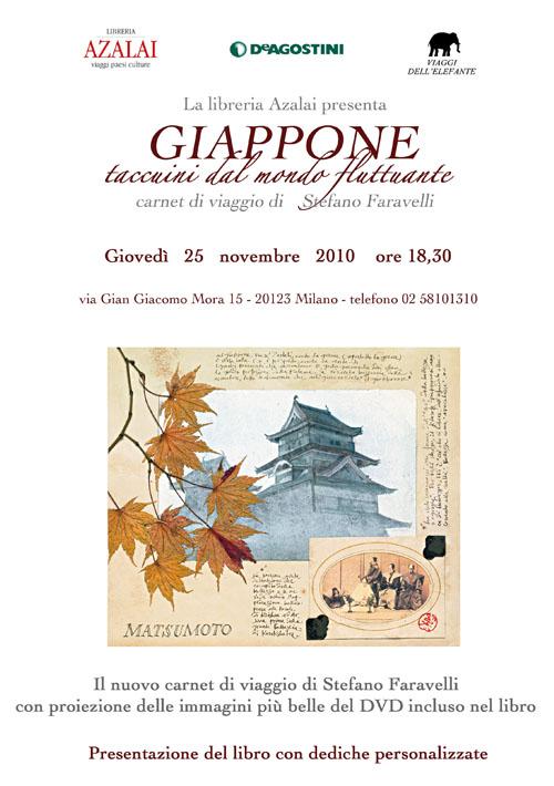 Locandina presentazione del libro Giappone Taccuini dal mondo fluttuante